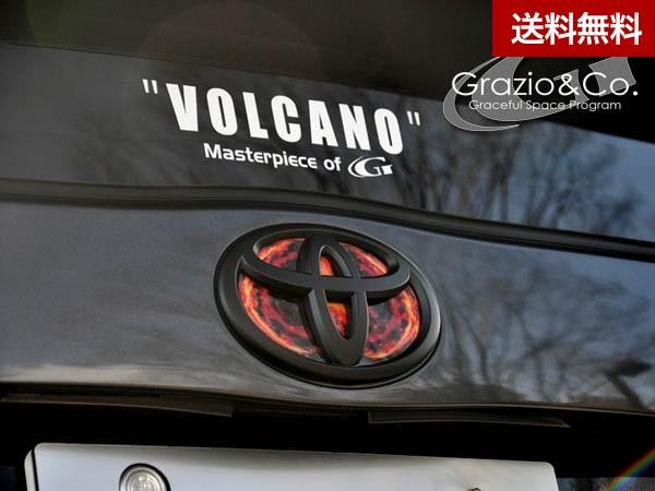 """Grazio カローラアクシオ(NZE16系) ヒートレッドエンブレム """"VOLCANO"""" リヤ用(W100)のみ マットブラック"""