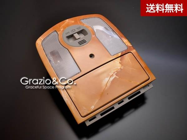 Grazio プリウス ZVW30 ゴールデンカルサイト フロントマップランプASSY (B)メーカーOPのEMV装着車専用品