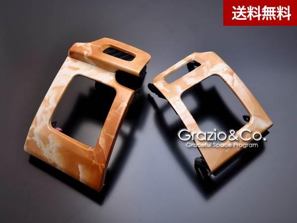 Grazio プリウス ZVW30 ゴールデンカルサイト レジスターカバーSET