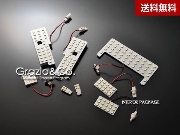 Grazio プリウス ZVW30 高輝度LEDインテリアパッケージ  ホワイトSET-A ソーラ-ル-フ非装着車