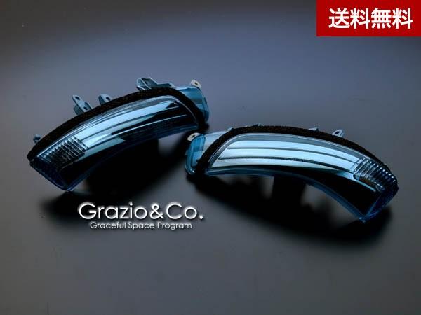 Grazio プリウス ZVW30 シナジーブルー ドアミラーウインカーユニット MC後(2011.12~ )