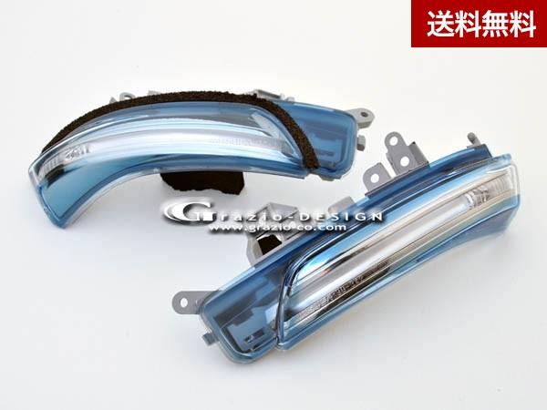 Grazio プリウス ZVW30 シナジーブルー ドアミラーウインカーユニット MC前( ~2011.12)