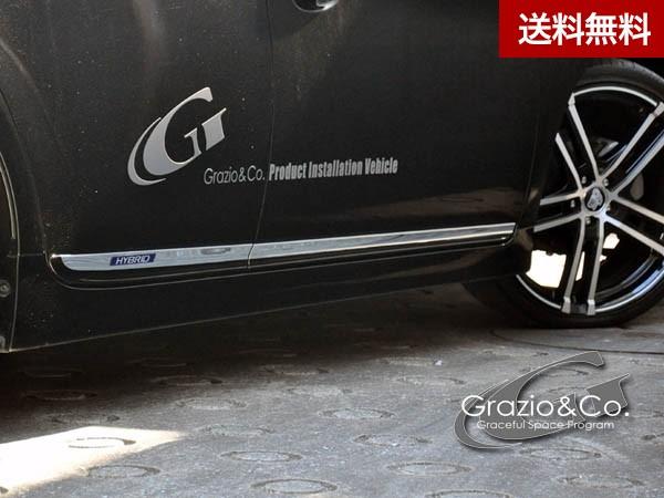 Grazio プリウス ZVW30 カラードコンビ サイドガーニッシュ  A ブラック(202)