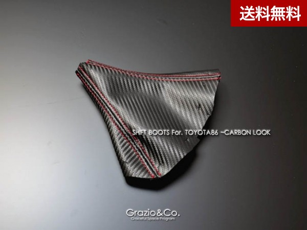 Grazio TOYOTA 86 カーボンルック シフトブーツ  6AT専用 レッドステッチ入り
