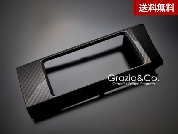 Grazio TOYOTA 86 カーボンルック・インテリア(純正部品交換装着) モニターフレーム(DOP7インチ対応)