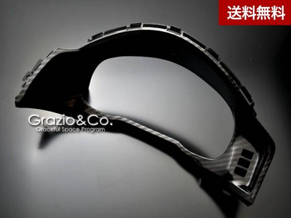 Grazio TOYOTA 86 カーボンルック・インテリア(純正部品交換装着) メータークラスター