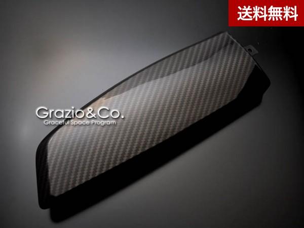 Grazio TOYOTA 86 カーボンルック・インテリア(純正部品交換装着) ダッシュガーニッシュ