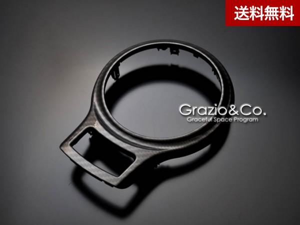 Grazio TOYOTA 86 カーボンルック・インテリア(純正部品交換装着) シフトベゼル(MT/AT共用部品 シフトブーツ移植)