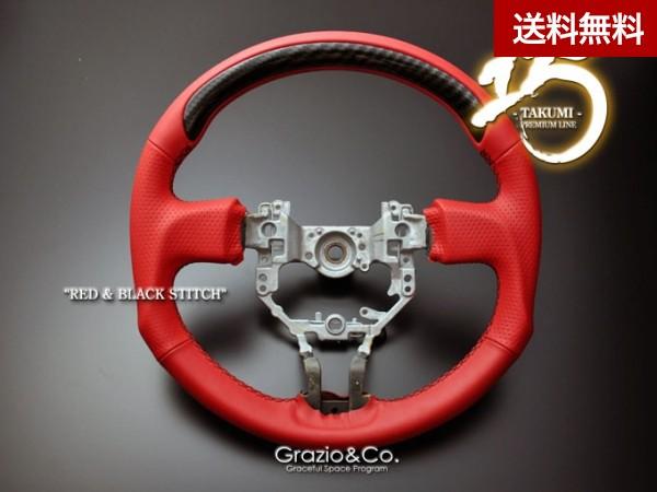Grazio TOYOTA 86 巧-TAKUMI プレミアムライン 赤革×ブラックステッチ