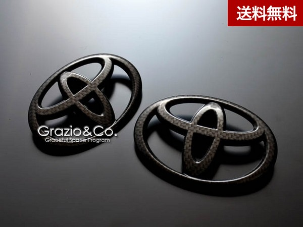 Grazio TOYOTA 86( ~2016.6) カーボンルック エンブレム フロントTマーク(単品)
