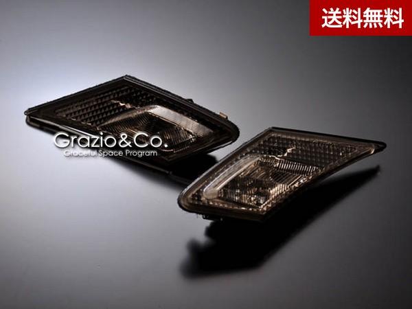 Grazio TOYOTA 86 ブラッククリスタル サイドターンランプSET(ウインカーバルブは車両のものを転用)