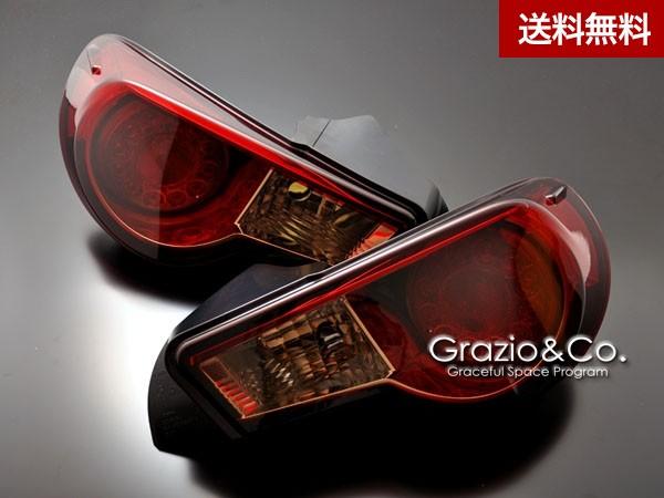 Grazio TOYOTA 86 ( ~2016.6)カラードテールレンズ 完成品 レッド&ブラッククリスタル