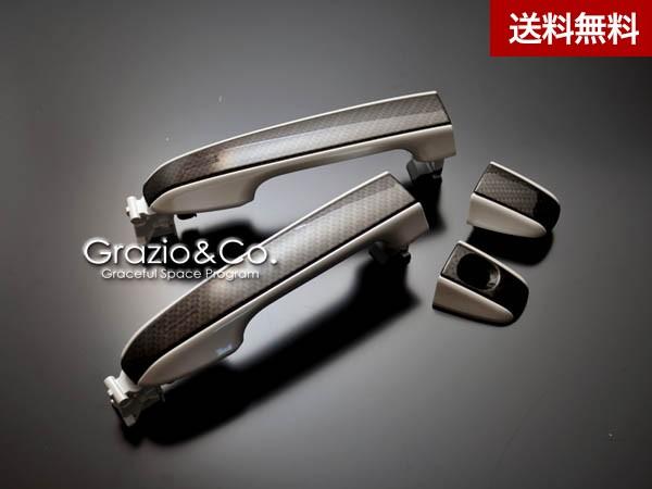 Grazio TOYOTA 86 カーボンルック コンビドアハンドルユニット  タッチセンサー内蔵GT-Limited/GT対応品