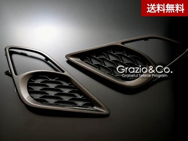 Grazio TOYOTA 86( ~2016.6) カーボンルック フロントターンランプカバー  G/RC