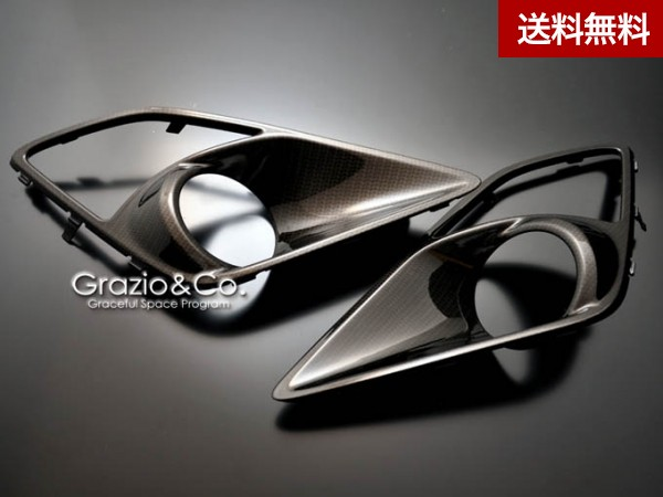 Grazio TOYOTA 86( ~2016.6) カーボンルック フロントターンランプカバー  GT