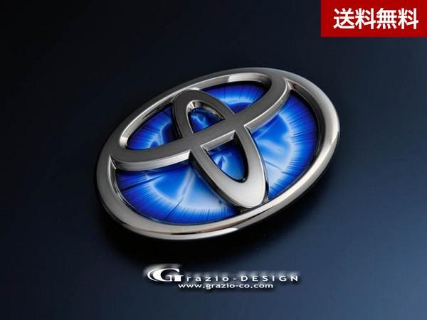 Grazio ヒ-トブル- ~ EARTH COLLECTION ~ EARTH W120 ブラッククローム