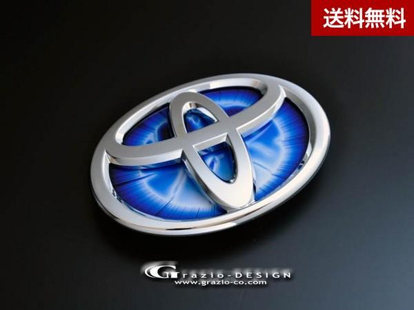 Grazio ヒ-トブル- ~ EARTH COLLECTION ~ EARTH W125 クローム