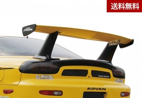 ナイトスポーツ RX-7 FD3S リアウィングスポイラー GTスタイル |大型商品は個人宅発送不可