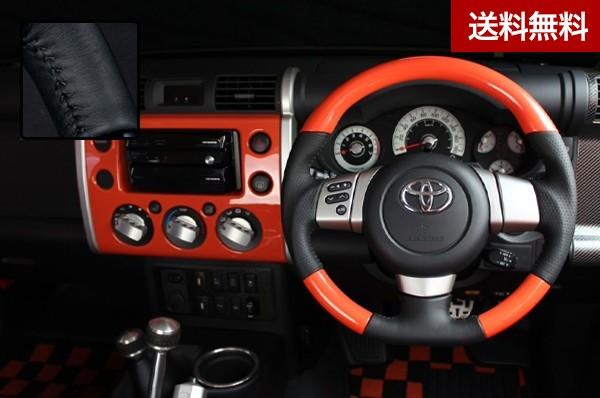 REAL ステアリング FJクルーザー(GSJ15W)(2010.11~2018.1)左右ハンドル共通 オリジナルシリーズ  オレンジ(ブラックステッチ)