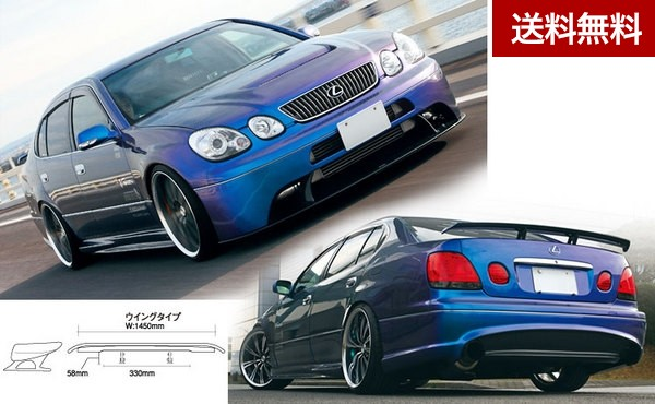 RIDOX JZS161 FRONT WIDE FENDER with SIDE PANEL |個人宅発送不可
