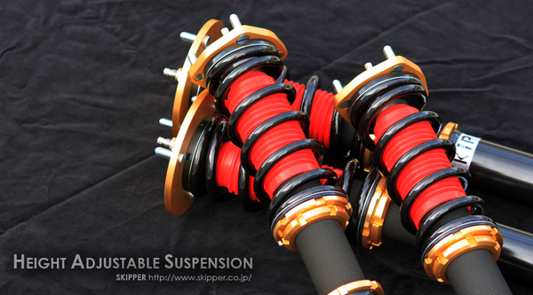 スキッパ- HEIGHT ADJUSTABLE SUSPENSION - ORIGINAL 【車高調】 マークX(120系)