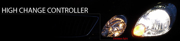 スキッパ- HIGH CHANGE CONTROLLER (4灯ヘッドライトでハイ側HID車使用不可) バルブW数「55W」以下