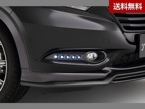 ARNAGE SUV ヴェゼル RU1~2(ガソリン車)/RU3~4(ハイブリッド車) フォグカバー(LED付き) クリスタルブラック・パ-ル(NH731P)