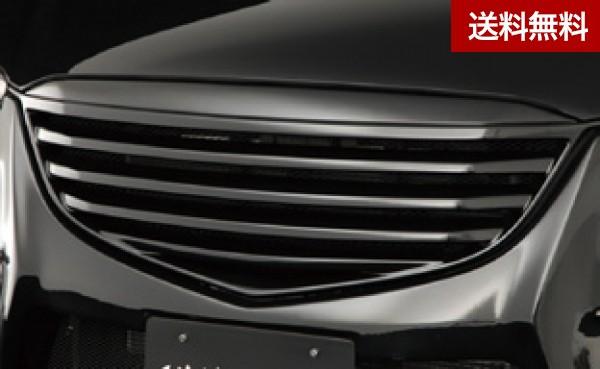 ARNAGE SUV CX-5 フロントグリル(前期 H24.2~H26.12)  クリスタルホワイトマイカ(34K) |個人宅発送不可/法人・福山通運支店止