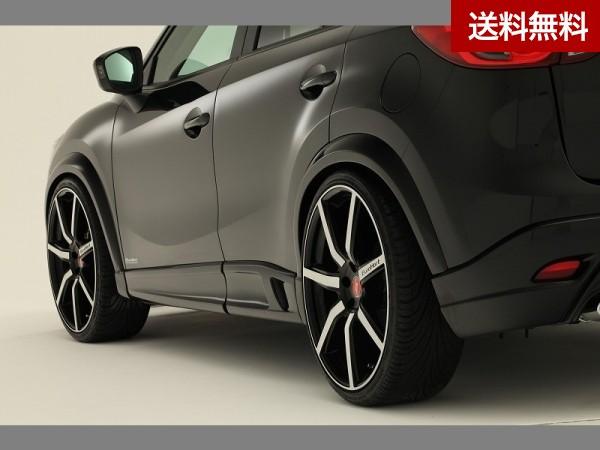 ARNAGE SUV CX-5(KE) オーバーフェンダー |個人宅発送不可/法人・福山通運支店止