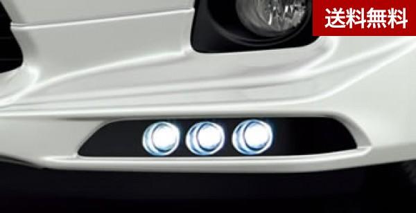 TRD アクア [NHP10] LEDデイタイムランニングランプセット(TRDフロントスポイラー装着車用) <マイナーチェンジ前> ~2014.12 |大型商品は個人宅発送不可/法人・西濃運輸支店止