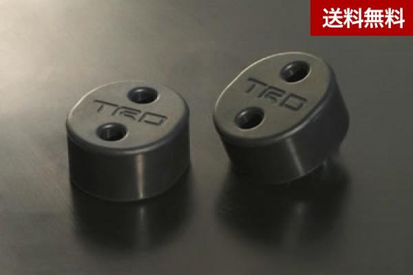TRD ヴィッツ用マフラーサポート (全車 05.2~) 1台分 (5個)ゴム硬度アップ品 |大型商品は個人宅発送不可/法人・西濃運輸支店止