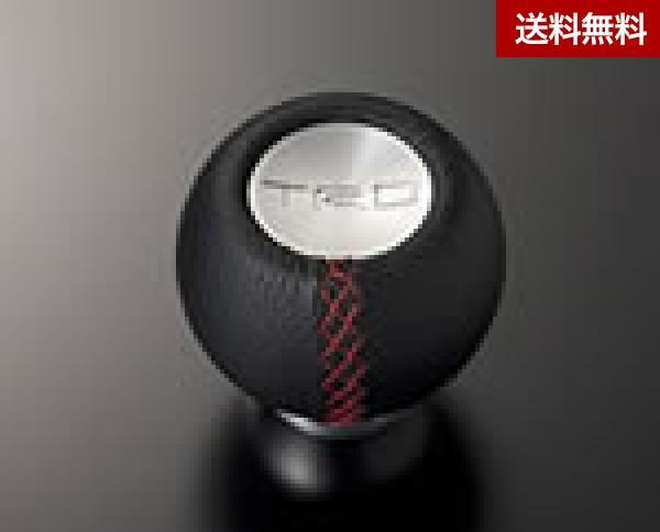 TRD ヴィッツ [NCP131] シフトノブ 革巻き(球形状) CVT車 |大型商品は個人宅発送不可/法人・西濃運輸支店止
