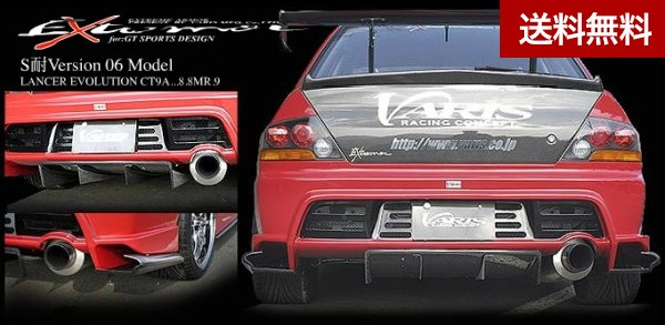 LANCER EVOLUTION 8・8MR・9・9MR (CT9A) S耐Ver. REAR BUMPER 単品 |個人宅発送不可