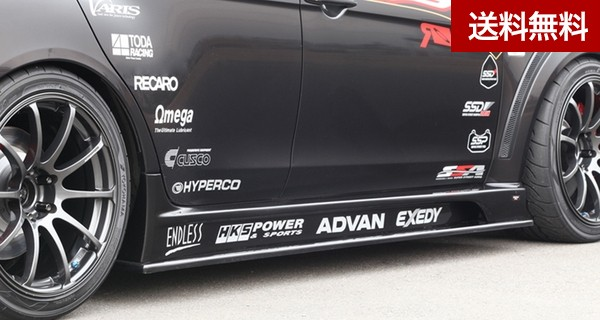 LANCER EVOLUTION X  collaboration AERO SIDE SKIRT(UNDER部Collaboration/左右セット)FRP製 |個人宅発送不可