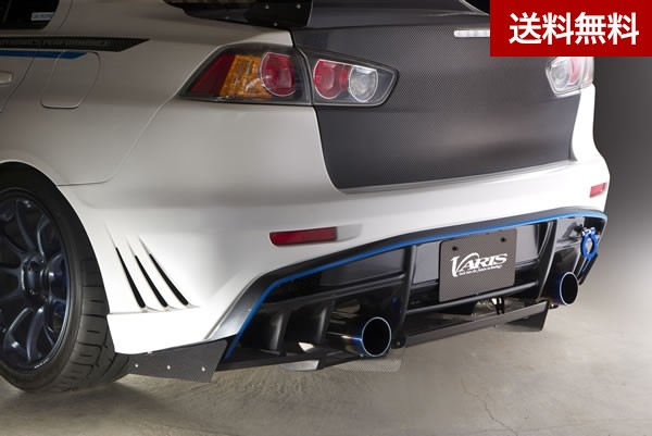 LANCER EVOLUTION X CZ4A '14 Ver REAR BUMPER (FRP製) |個人宅発送不可
