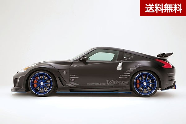 Z34 FAIRLADY Z ARISING - II SIDE SKIRT UNDER BOARD FRP |個人宅発送不可