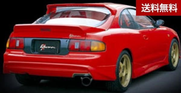 CELICA GT-Four ST205 REAR BUMPER(GT-FOUR専用)ス-パ耐久認定部品 |個人宅発送不可