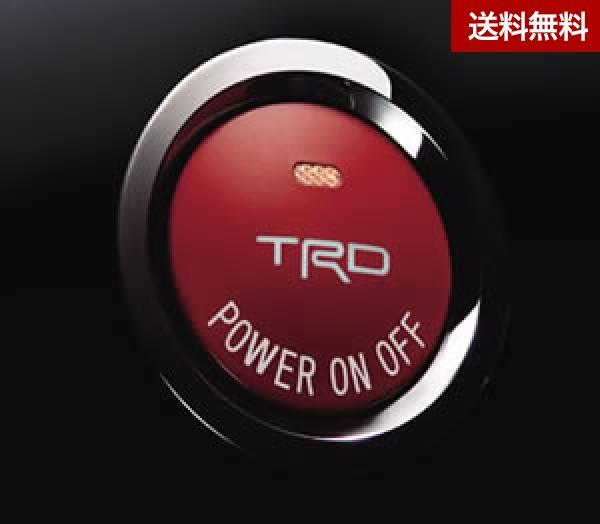 TRD PRIUSα [ZVW4#] プッシュスタートスイッチ(ハイブリッド車専用)(別途 送料が1,100円(税込み)加算されます)