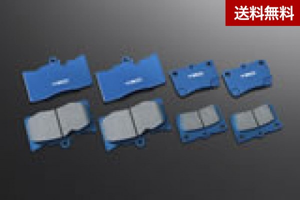 TRD クラウン クラウン アスリート Blue GRS214(3.5L車)(~2013.8)ブレーキパッド フロント Blue フロント, 南条町:04926493 --- sunward.msk.ru