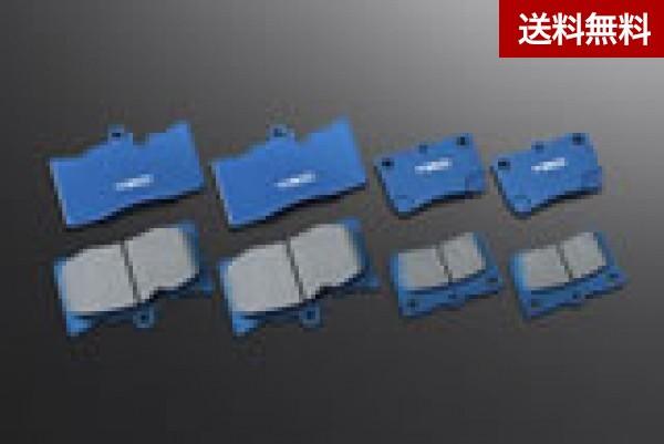 TRD SET クラウン フロント&リヤ アスリート GRS214(3.5L車)(~2013.8)ブレーキパッド Blue フロント Blue&リヤ SET, ミトウチョウ:ebc0f915 --- sunward.msk.ru