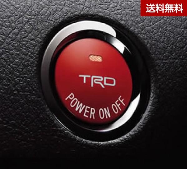 TRD 30 プリウス PRIUS PHV 公式ストア ZVW30 TRDプッシュスタートスイッチ 大型商品は個人宅発送不可 ZVW35 西濃運輸支店止 ハイブリッド車専用 法人 買い取り