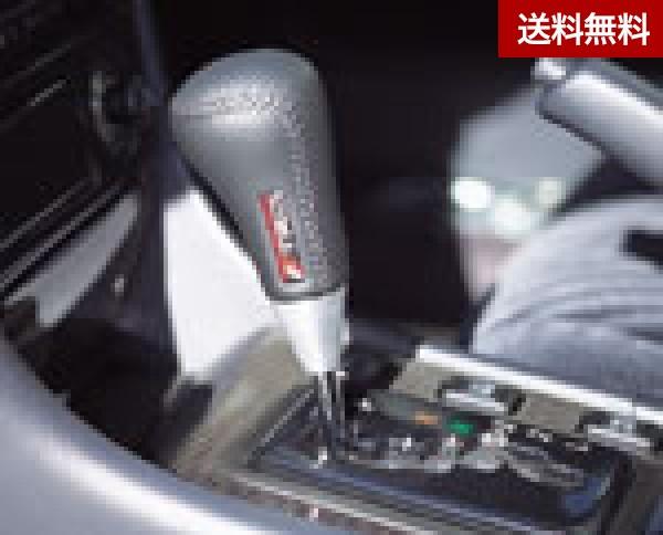 TRD MR-S シフトノブ(ゲ-ト式AT型)ZZW30シ-ケンシャルトランスミッション車(M8X1.25本皮巻)バランスウエイト入り |大型商品は個人宅発送不可/法人・西濃運輸支店止