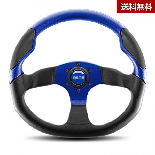 COMMANDO 2 (350mm) ブルー