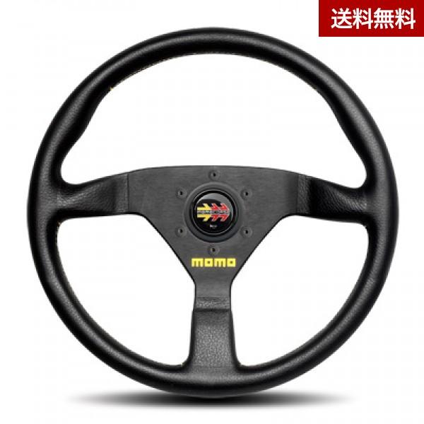 VELOCE RACING(ヴェローチェ レーシング) (350mm)