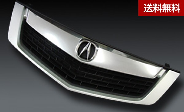 ACURA TSX(アコ-ド CU2) FRONT GRILLE 前期(H20/12~H23/2)