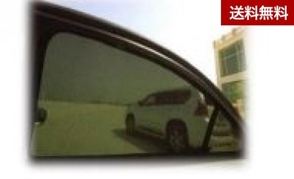 ランドクル-ザ- 200系 Laser Shades(前席、後席、荷室、リア 7点) リア 地デジアンテナ付車
