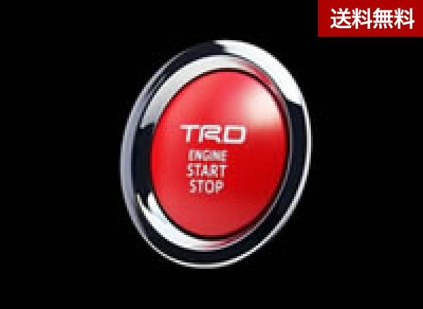 86 TRD Performance Line プッシュスタートスイッチ(GT-Limited, GT専用 |大型商品は個人宅発送不可/法人・西濃運輸支店止