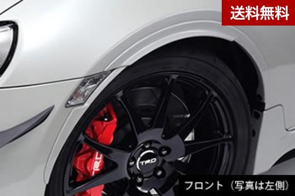 86 TRD Performance Line フェンダーエクステンション MC前後 K1X(クリスタルホワイトパール)