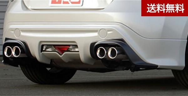 86 TRD Performance Line リヤバンパースポイラー( ~2016.6) 素地(未塗装)  大型商品は個人宅発送不可/法人・西濃運輸支店止