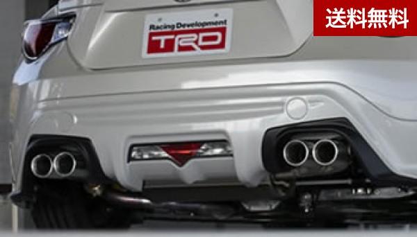86 TRD Performance Line ハイレスポンスマフラーVer.R( ~2016.6) |大型商品は個人宅発送不可/法人・西濃運輸支店止